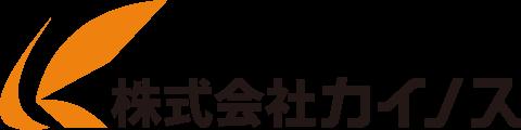 株式会社カイノス