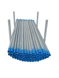 単管パイプ 5.5M