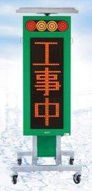 縦型ソーラーLED電光標示板